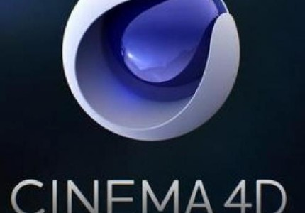 cinema_4D - copie